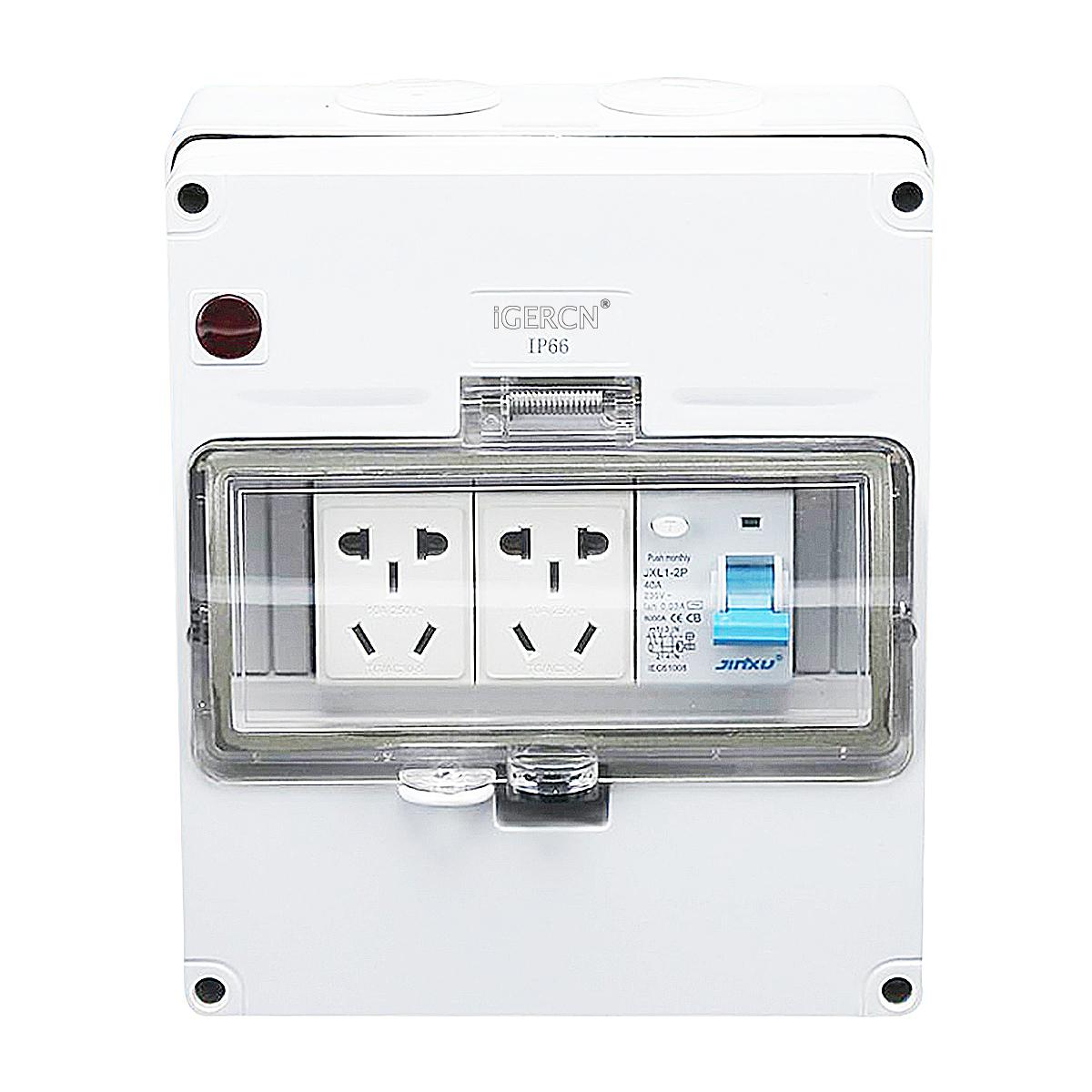 IGLCB8N-1G2FH(1Gang Switch 2Gang Socket 10A-250V~)
